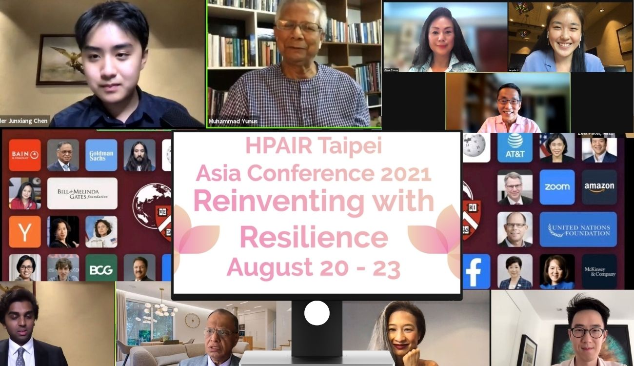 pictures from harvard project for asian and international relations asia conference 2021
